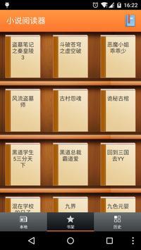 reader screenshot 1