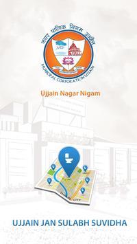 Ujjain Jan Sulabh Suvidha poster