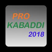 Pro Kabaddi 2018 Schedule icon