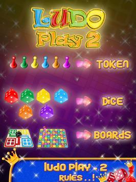 Ludo Play 2 screenshot 7