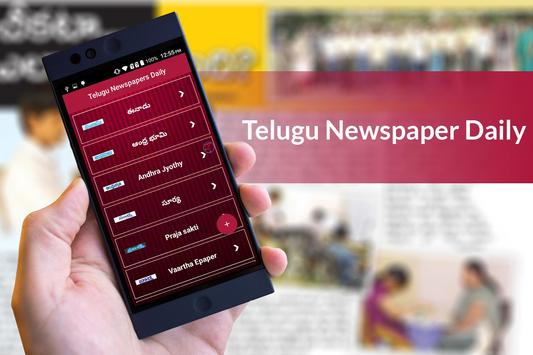 Telugu Newspapers Daily poster