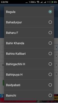 WB Train Time apk screenshot