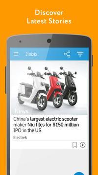 Jinbix screenshot 1