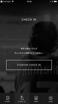 香川県内のプロスポーツチーム観戦スタンプラリー STADIUM PASSPORT screenshot 3