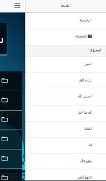 رسائل إسلامية screenshot 2