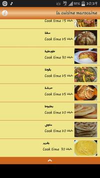 La cuisine marocaine screenshot 4