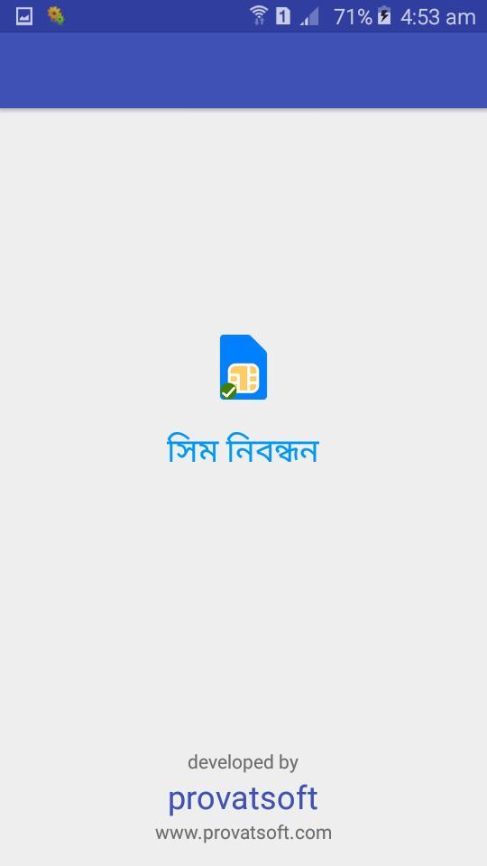 SIM Registration BD for Android - APK Download