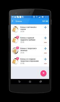 ProvectaPOS apk screenshot
