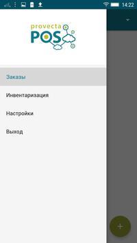 Provecta Scanner screenshot 4
