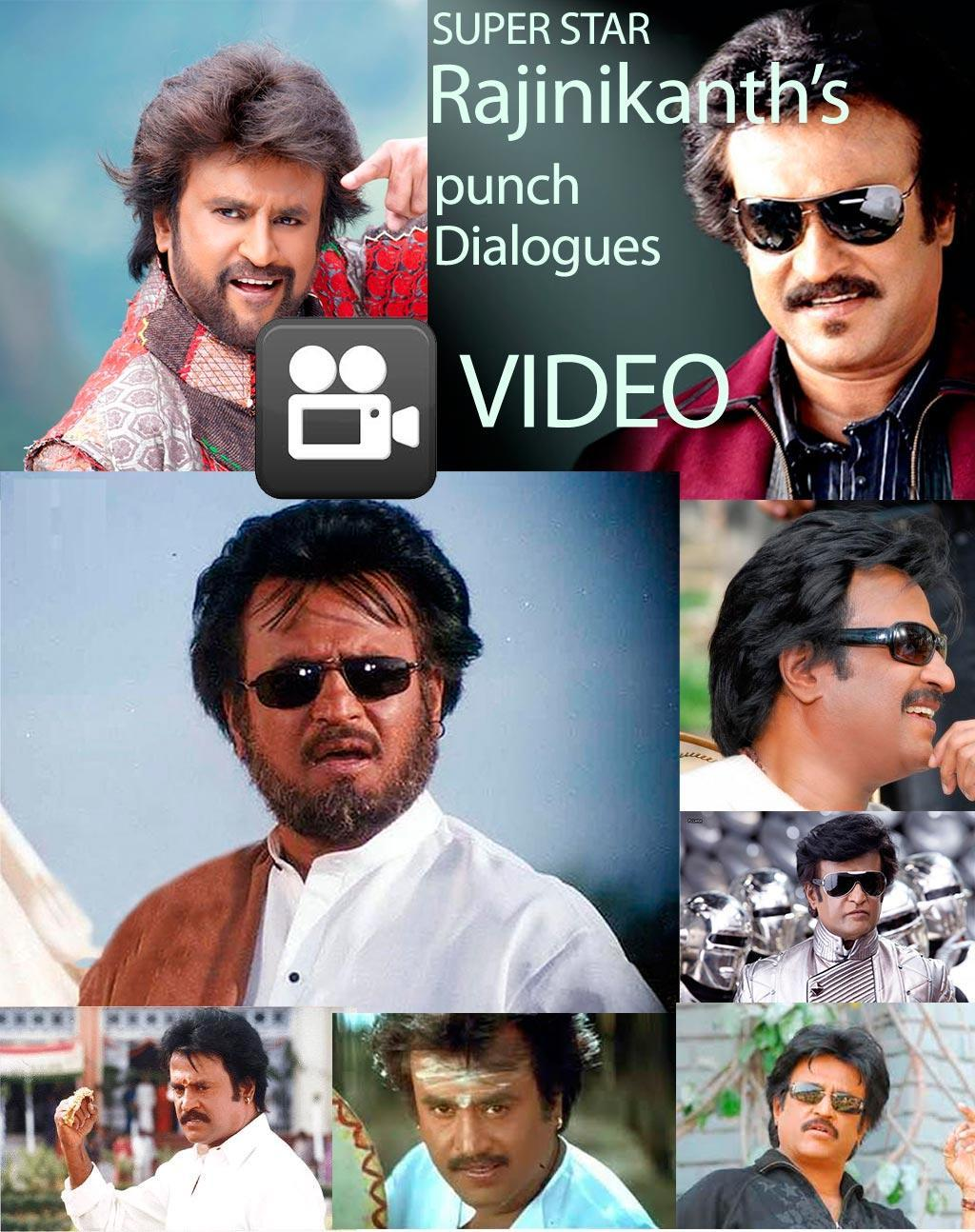 Rajinikanth Punch Dialogues for Android - APK Download