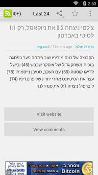 sport news apk screenshot