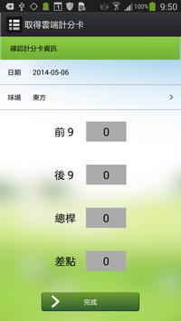 PGG Game screenshot 4