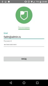 FADM ADMIN poster