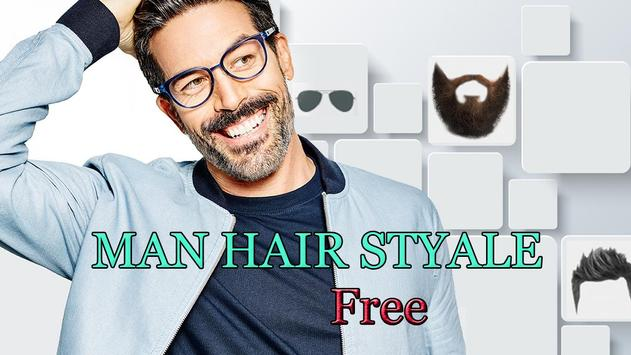man hair style screenshot 1