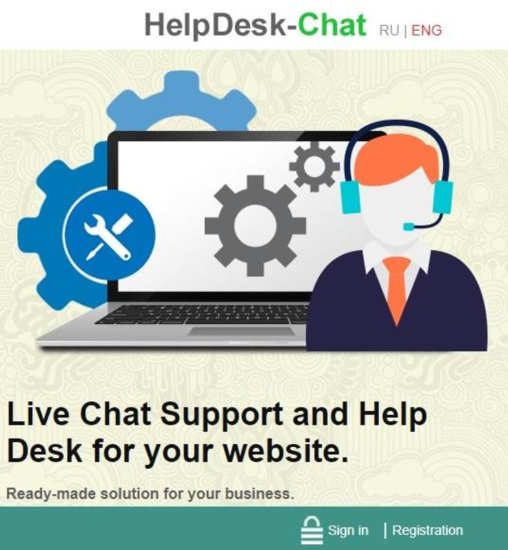 free chat apps for website