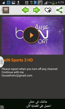 House Live Tv screenshot 2