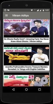 VikramAditya screenshot 1