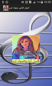 Najwa karam أغاني نجوى كرم mp3 screenshot 2