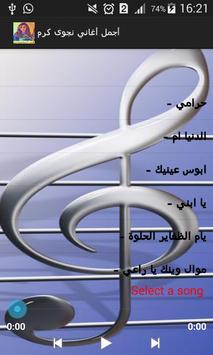 Najwa karam أغاني نجوى كرم mp3 screenshot 3