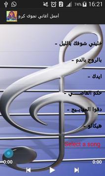 Najwa karam أغاني نجوى كرم mp3 screenshot 4