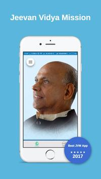 Jeevanvidya Mission - JVM App Global screenshot 5
