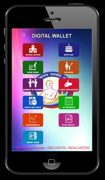 SVGMS Gangrar Digital Diary apk screenshot