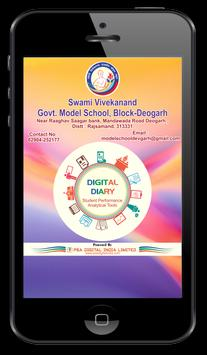 SVGMS Deogarh Digital Diary poster