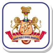 NPS Bhanpura Digital Diary icon