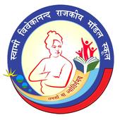 SVGMS Nagaur icon