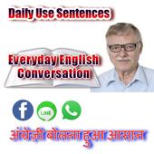 EveryDay English Conversation icon
