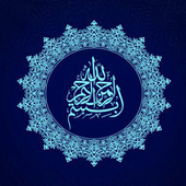 eQuran Pack icon
