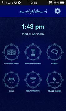 eQuran Pack screenshot 3