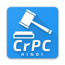 CrPC Hindi - Criminal Code APK