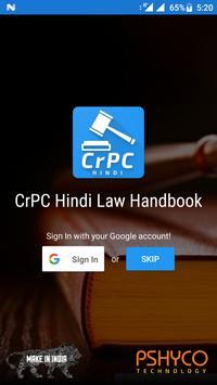 CrPC Hindi - Criminal Code постер