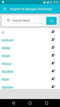 English to Bengali Dictionary screenshot 3