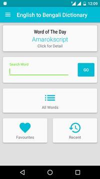 English to Bengali Dictionary screenshot 1