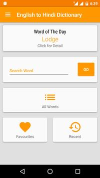 English to Hindi Dictionary screenshot 1