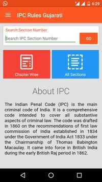 IPC Rules Gujarati poster