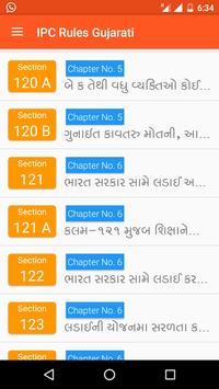 IPC Rules Gujarati screenshot 2