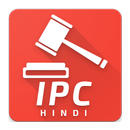 IPC Hindi - Indian Penal Code Law Handbook APK