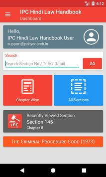IPC Hindi - Indian Penal Code Law Handbook screenshot 1