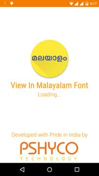 View In Malayalam Font poster