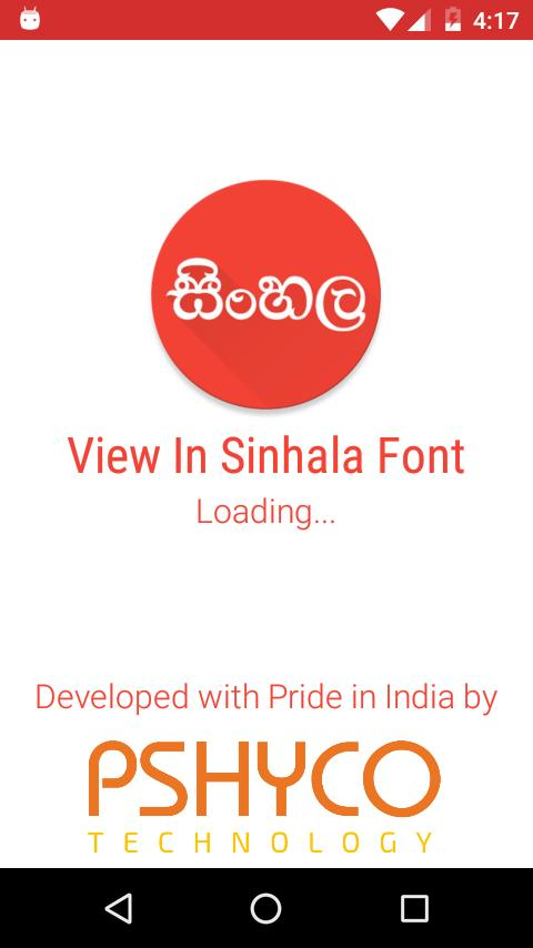 View In Sinhala Font for Android - APK Download