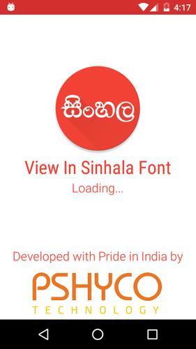 ridi 17 sinhala font free download