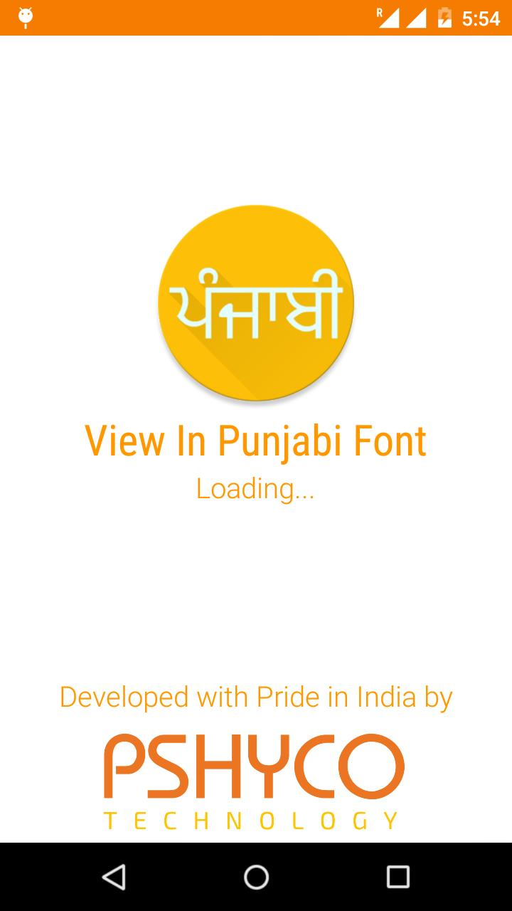View In Punjabi Font for Android - APK Download
