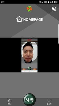 3D fScan: 내모습  피규어 제작 poster