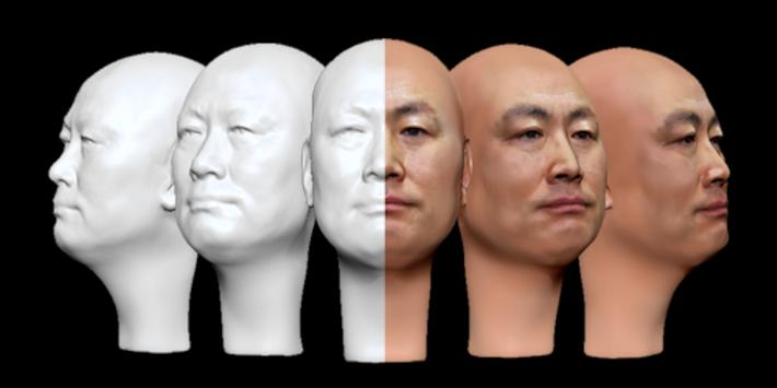 3D Face Scanning for mobile: 3D세상 poster