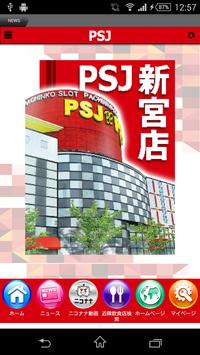 PSJ poster