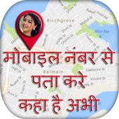 Live Mobile Number Location Tracker:GPS Tracker icon