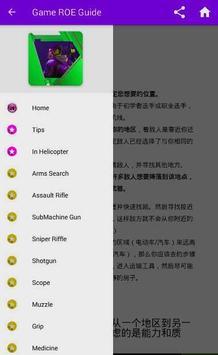 Game Ring of Elysium Guide screenshot 2